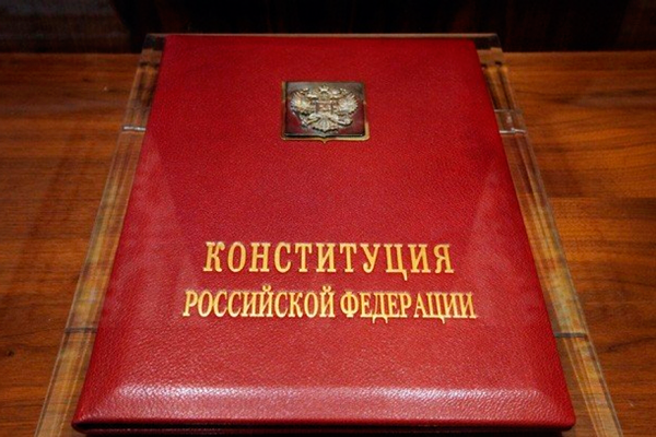 Конституция Российской Федерации регулирующая законность проведения видеонаблюдения в офисе