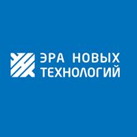 ООО «Эра новых технологий»