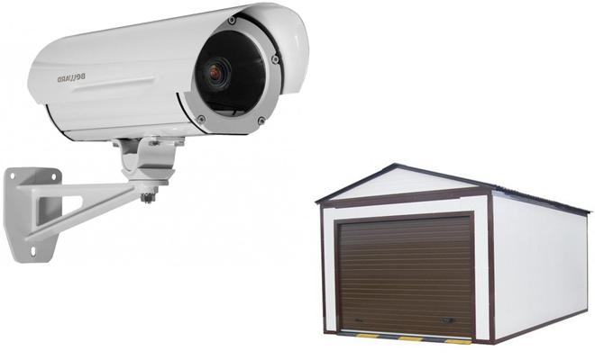 Видеонаблюдение в гараже: особенности организации системы наблюдения