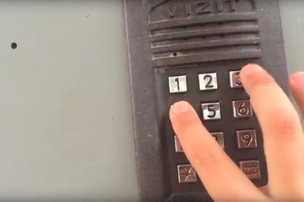 """Открытие домофона """"Визит"""" без ключа"""