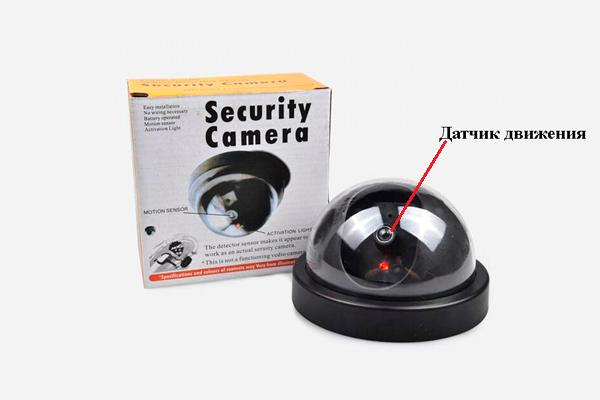 Датчик движения в устройстве IP-камеры видеонаблюдения