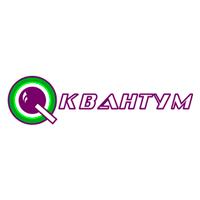 Компания «Квантум»