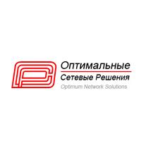 Компания «Оптимальные сетевые решения»