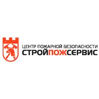 Компания «Стройпожсервис»