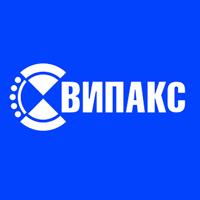 Компания «ВИПАКС»