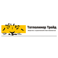 ООО «Татполимер Трейд»