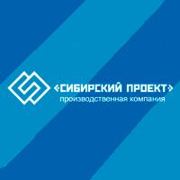 ПК «Сибирский Проект»
