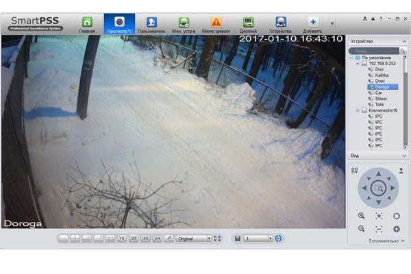 Интерфейс программы для видеонаблюдения Dahua smart PSS