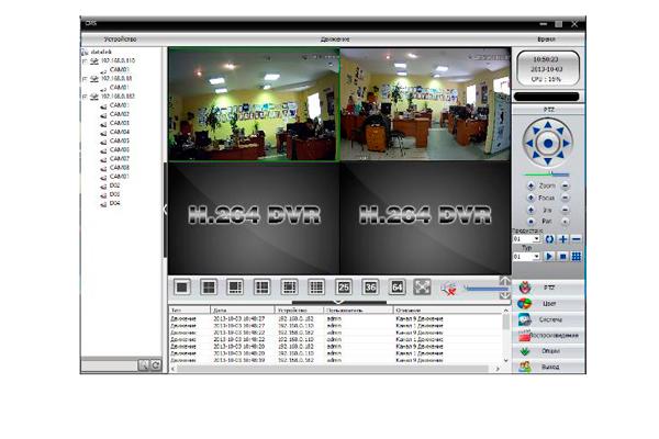 Интерфейс программы для видеонаблюдения Partizan CMS