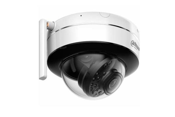 Уличная купольная камера видеонаблюдения Dahua DH-IPC-D26P