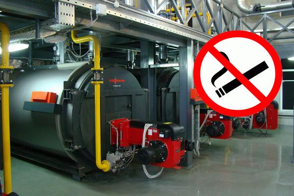 Запрет на курение в котельной
