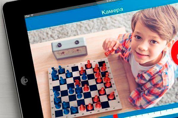 Наблюдение за детьми с помощью видеонаблюдения МГТС