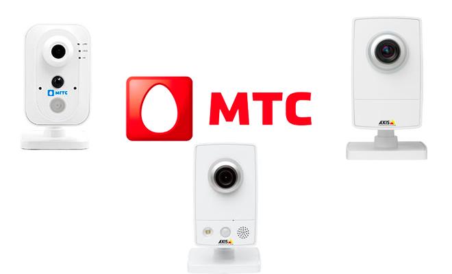 Видеонаблюдение МТС: камеры и тарифы сотового оператора на услугу