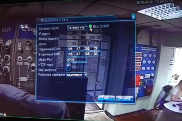 Настройка AHD системы видеонаблюдения