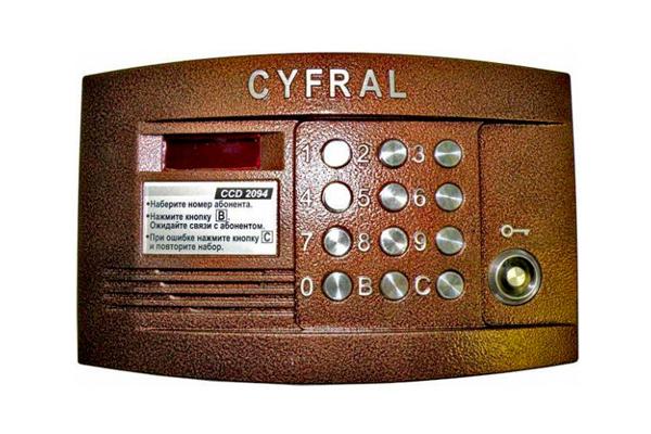Домофон Cyfral CCD 2094