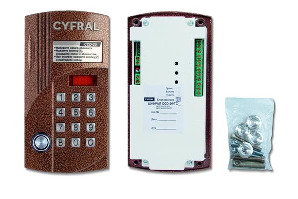 Малоабонентский домофон Cyfral CCD20/TCVC