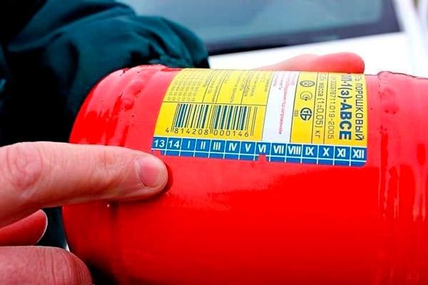 Проверка огнетушителя для машины