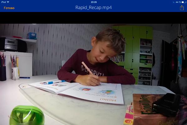 Видеонаблюдение за выполнением домашних заданий ребенком