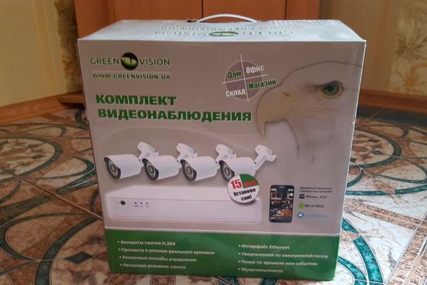 Система видеонаблюдения Green Vision GV-K-S13/04 1080P