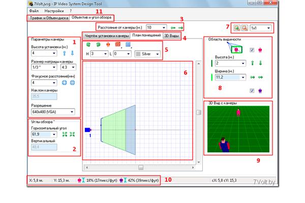 Программа для расстановки камер видеонаблюдения IP Video System Design Tool