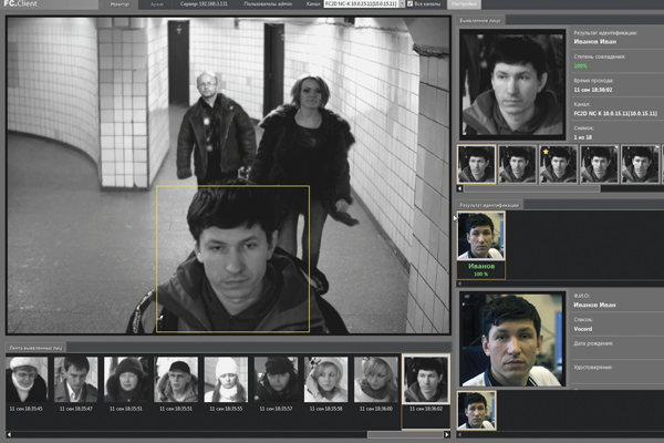 Распознавание лиц камерой видеонаблюдения