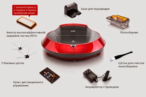 Комплектация робота-пылесоса Puppyoo V-M900R