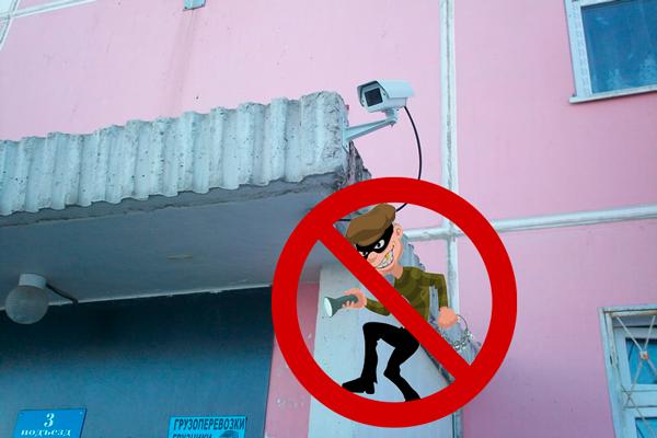 Видеонаблюдение в жилом доме с целью защиты от воров