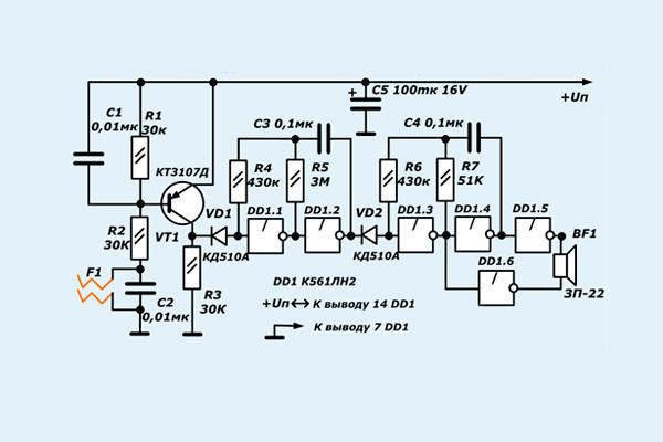 Схема устройства датчика протечки воды