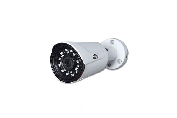 Уличная камера видеонаблюдения Atis AW-H800IR-20W/2.8
