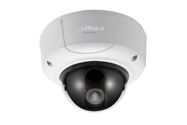 Купольная камера видеонаблюдения Dahua CA-DB581BP