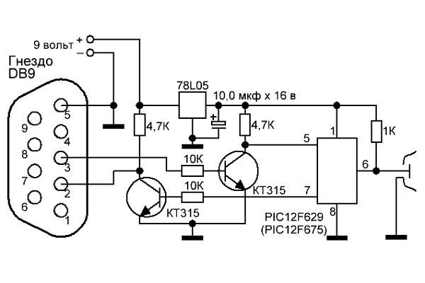 Электронная схема устройства дубликатора ключей