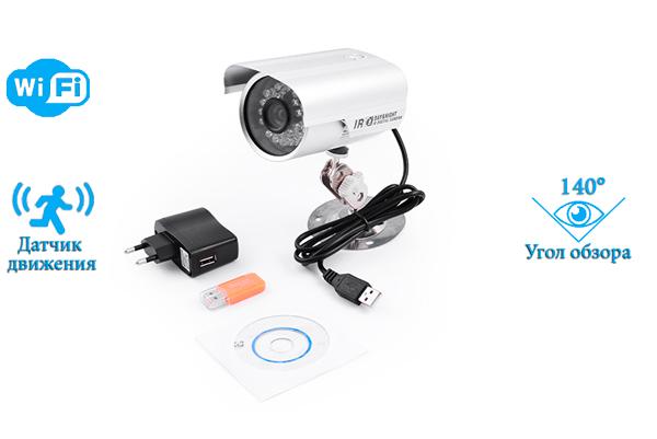 Критерии выбора камеры видеонаблюдения с записью на карту памяти
