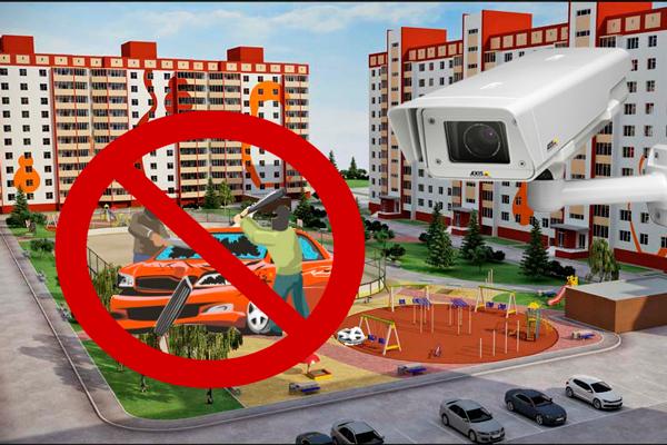 Видеонаблюдение в жилом доме для предотвращения вандализма автомобилей