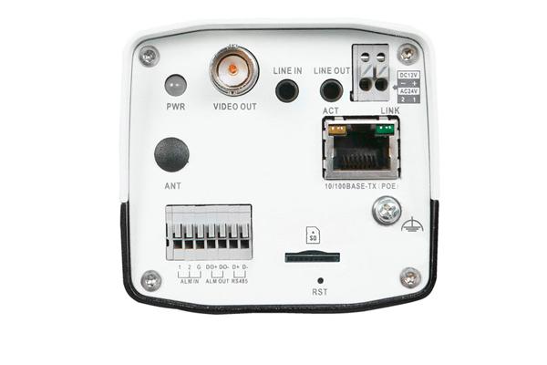 Корпусная IP-камера видеонаблюдения Uniview IPC542E-DUC
