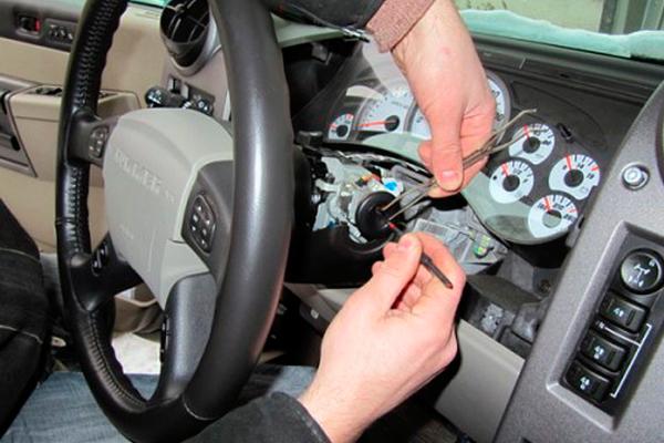 Разблокирование замка зажигания автомобиля