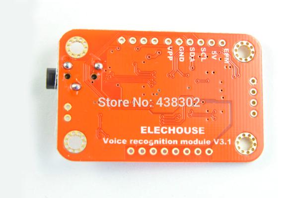 Модуль распознавания голоса Voice Recognition Module V3.1 (FZ0475)