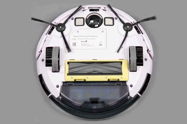 Вид с под низу робота-пылесоса iBoto Smart X610G Aqua