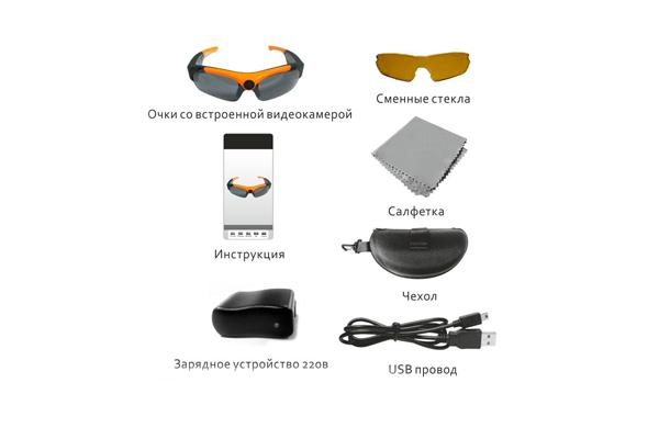Комплектующие элементы видеорегистратора-очков ProCam XR2