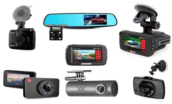 Хороший видеорегистратор с алиэкспресс автомобильный видеорегистратор subini x1