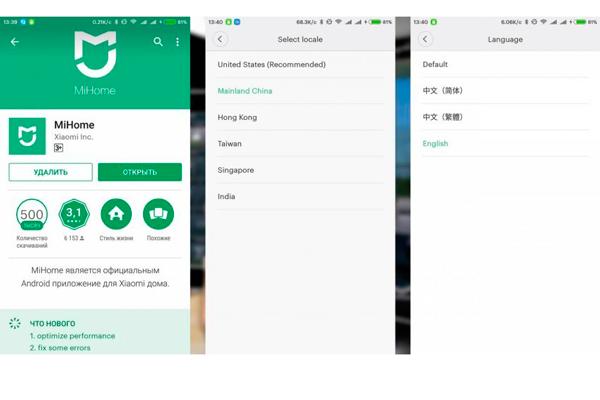 Мобильное приложение MiHome для управления умной лампочкой Xiaomi Yeelight LED