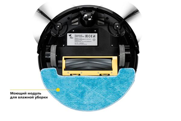 Вид с под низу робота-пылесоса Kitfort KT-533