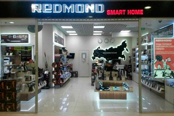 Магазин продукции компании Redmond