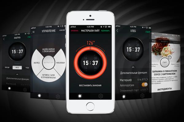 Мобильное приложение Ready for Sky для управления умной техникой Redmont