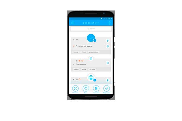 Мобильное приложение для управления умной розеткой Senseit GS2 M
