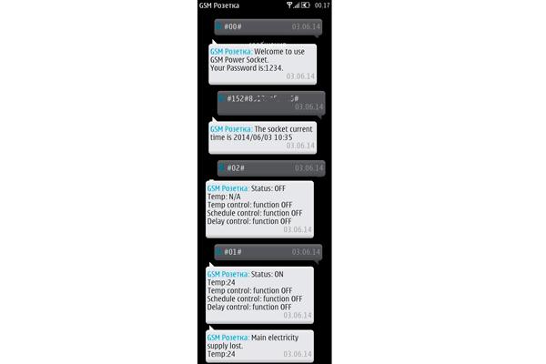 Мобильное приложение для умной розетки TUTA S30