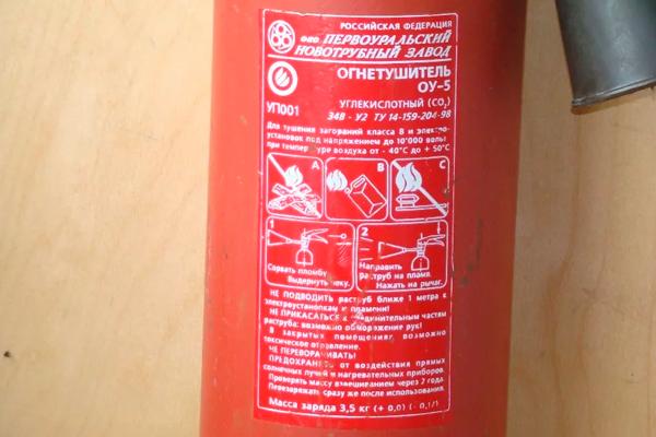 Маркировка углекислотного огнетушителя ОУ-5