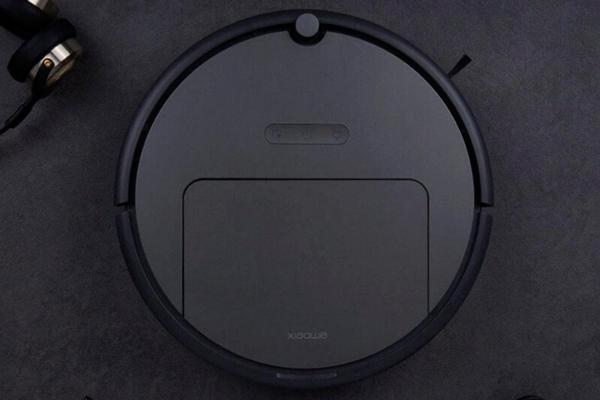 Умный пылесос RoboRock Xiaowa E35