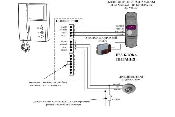 Схема подключения домофона JSB-V05ME