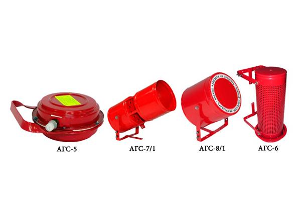 Виды генераторов огнетушащего аэрозоля