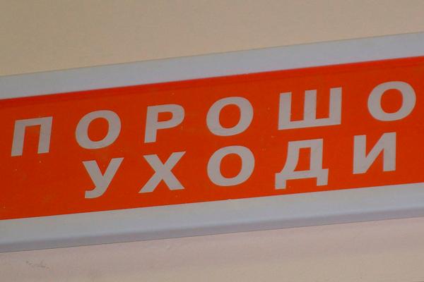 Знак эвакуации об необходимости покинуть помещении при срабатывании порошковой системы пожаротушения